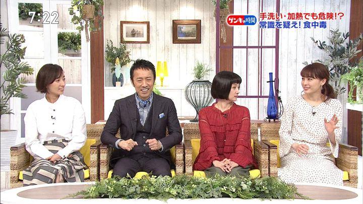 2019年09月15日新井恵理那の画像09枚目