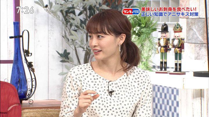 2019年09月15日新井恵理那の画像12枚目