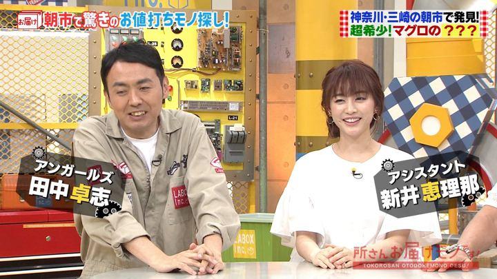 2019年09月15日新井恵理那の画像16枚目