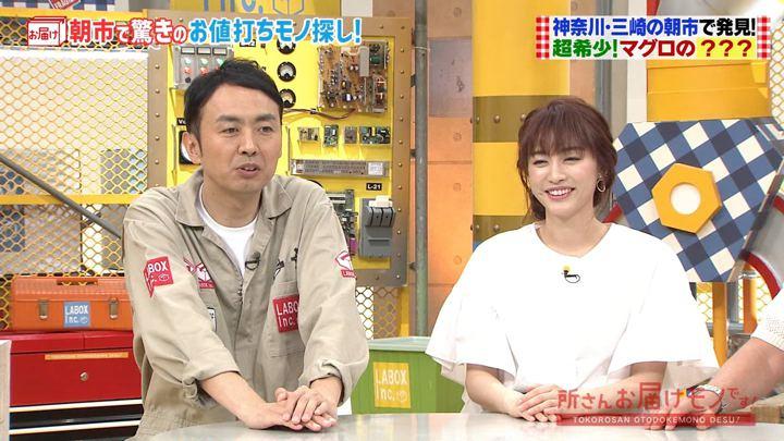2019年09月15日新井恵理那の画像18枚目