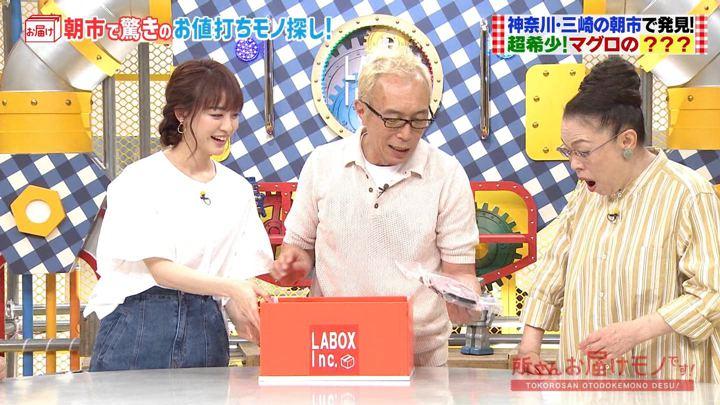 2019年09月15日新井恵理那の画像19枚目