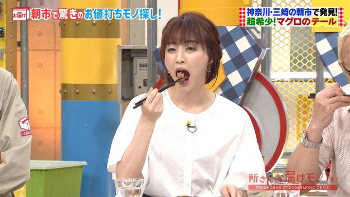 2019年09月15日新井恵理那の画像20枚目