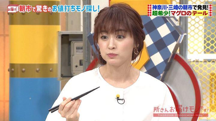 2019年09月15日新井恵理那の画像23枚目