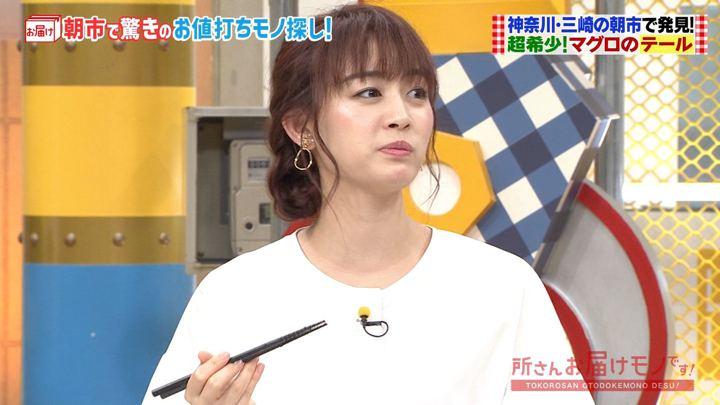 2019年09月15日新井恵理那の画像24枚目