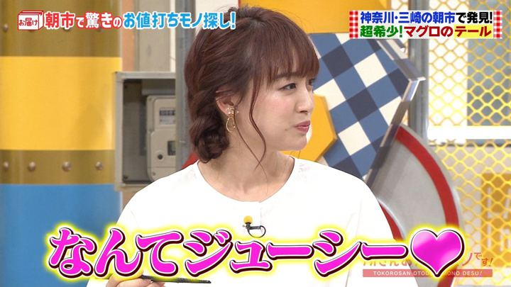 2019年09月15日新井恵理那の画像27枚目