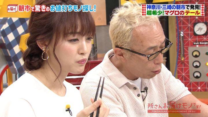2019年09月15日新井恵理那の画像28枚目
