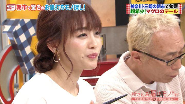 2019年09月15日新井恵理那の画像29枚目