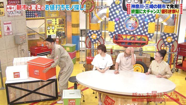 2019年09月15日新井恵理那の画像31枚目