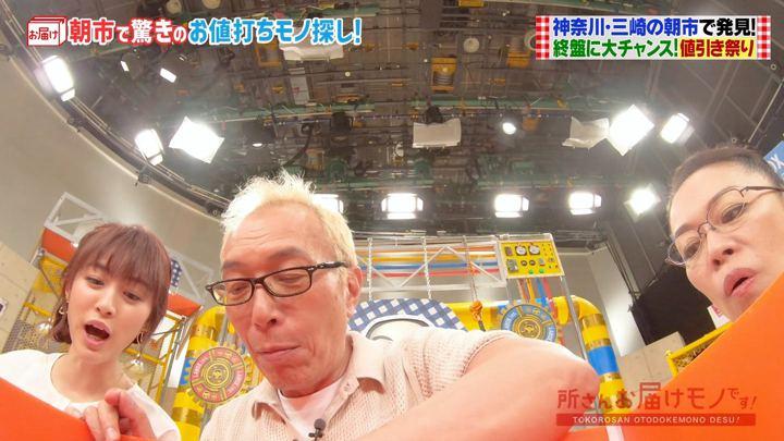 2019年09月15日新井恵理那の画像33枚目