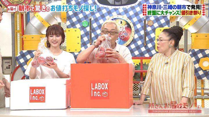2019年09月15日新井恵理那の画像34枚目