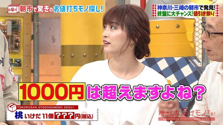 2019年09月15日新井恵理那の画像36枚目