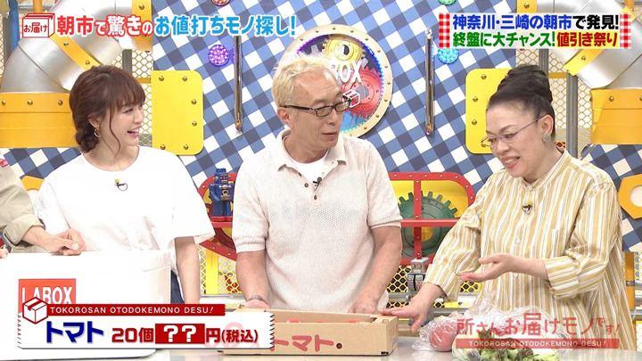 2019年09月15日新井恵理那の画像37枚目
