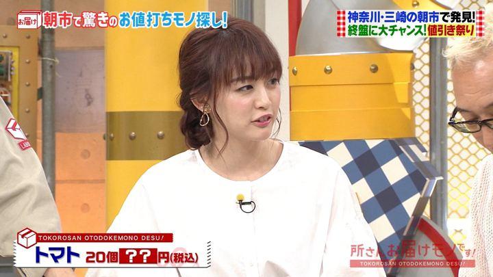 2019年09月15日新井恵理那の画像38枚目