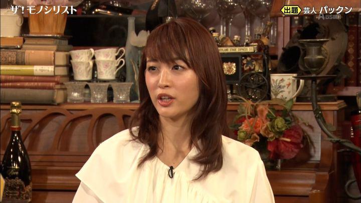 2019年09月15日新井恵理那の画像41枚目