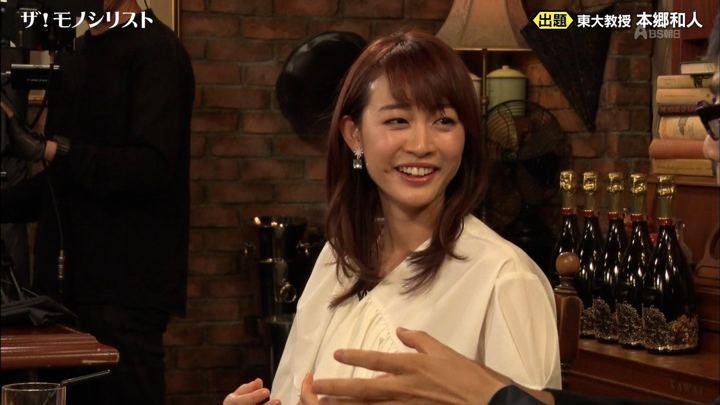 2019年09月15日新井恵理那の画像42枚目