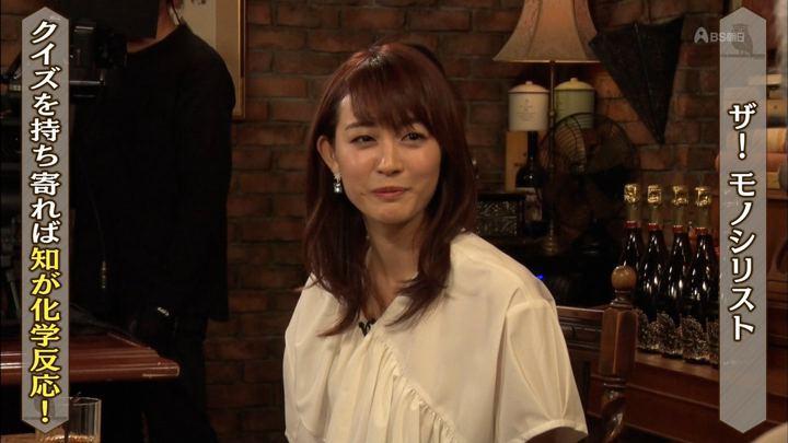 2019年09月15日新井恵理那の画像50枚目
