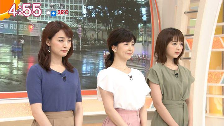 2019年09月16日新井恵理那の画像01枚目