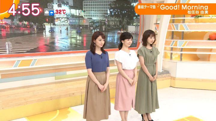 2019年09月16日新井恵理那の画像02枚目