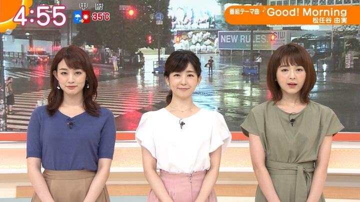 2019年09月16日新井恵理那の画像03枚目