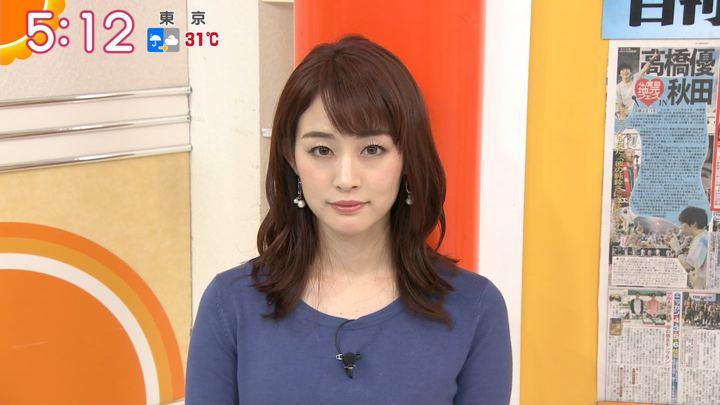 2019年09月16日新井恵理那の画像04枚目