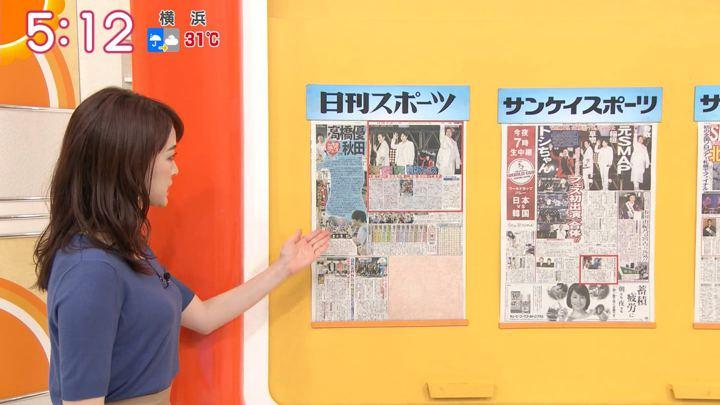 2019年09月16日新井恵理那の画像05枚目
