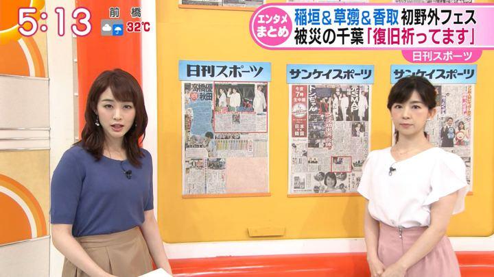 2019年09月16日新井恵理那の画像06枚目