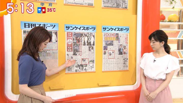 2019年09月16日新井恵理那の画像07枚目