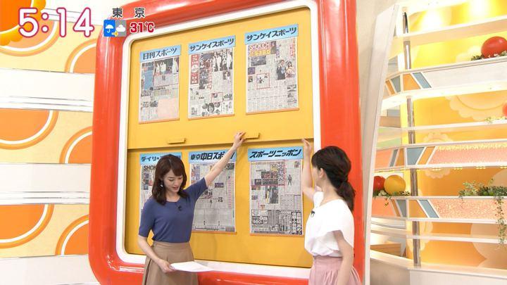 2019年09月16日新井恵理那の画像09枚目