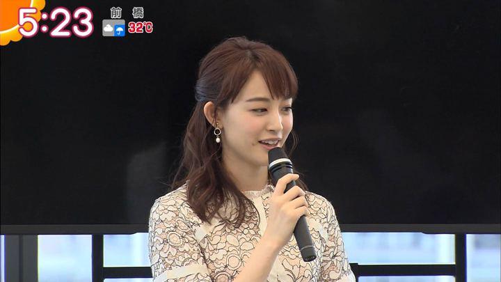 2019年09月16日新井恵理那の画像12枚目