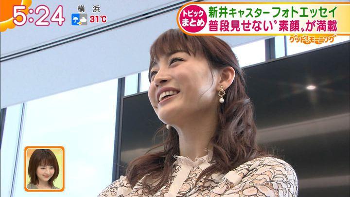 2019年09月16日新井恵理那の画像15枚目
