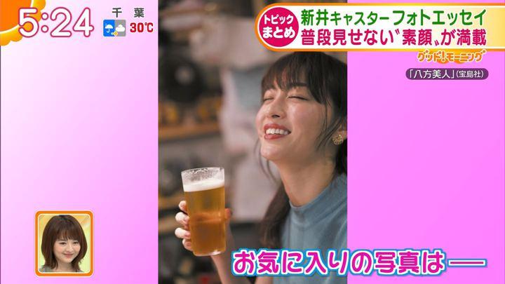 2019年09月16日新井恵理那の画像17枚目