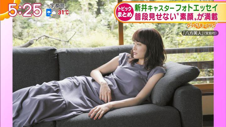 2019年09月16日新井恵理那の画像18枚目