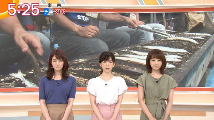2019年09月16日新井恵理那の画像19枚目