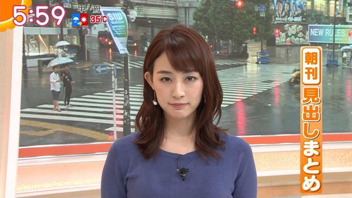 2019年09月16日新井恵理那の画像23枚目