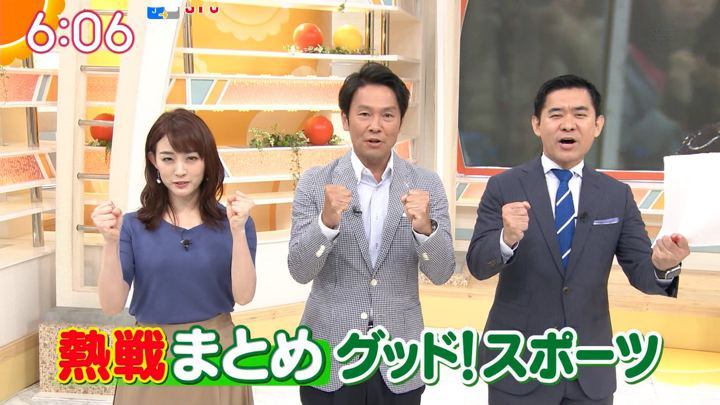 2019年09月16日新井恵理那の画像24枚目