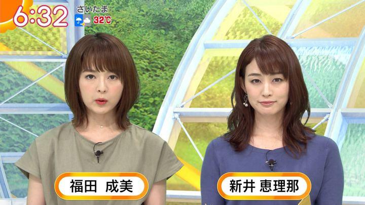 2019年09月16日新井恵理那の画像25枚目