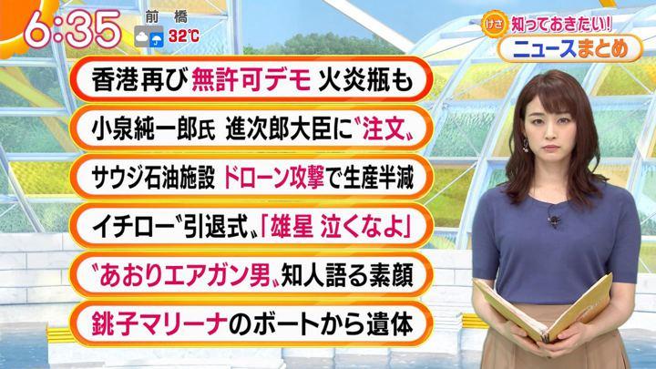 2019年09月16日新井恵理那の画像26枚目