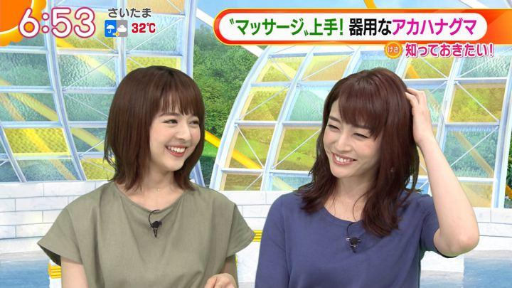 2019年09月16日新井恵理那の画像27枚目