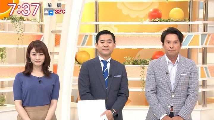 2019年09月16日新井恵理那の画像29枚目