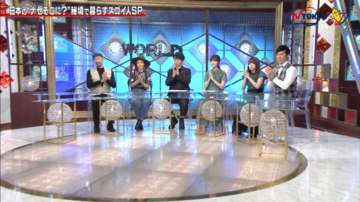 2019年09月16日新井恵理那の画像36枚目