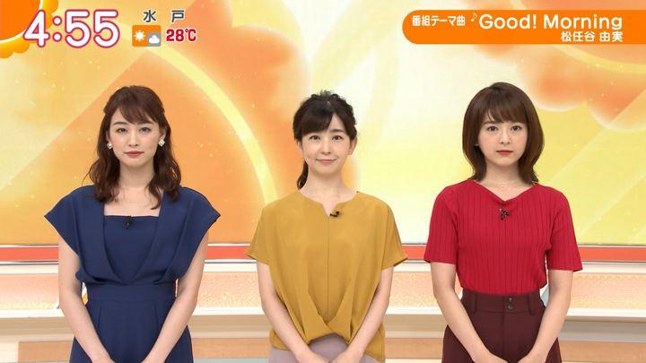 2019年09月17日新井恵理那の画像02枚目