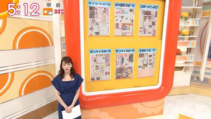 2019年09月17日新井恵理那の画像04枚目