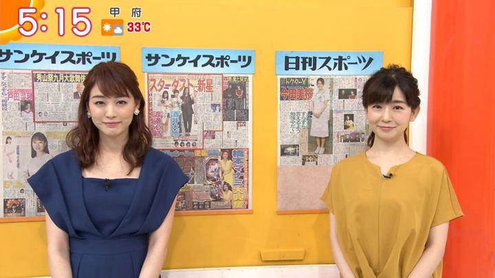 2019年09月17日新井恵理那の画像06枚目