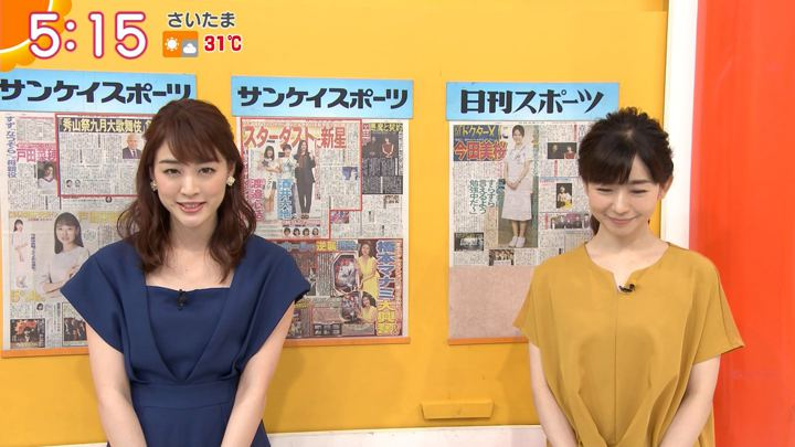 2019年09月17日新井恵理那の画像08枚目