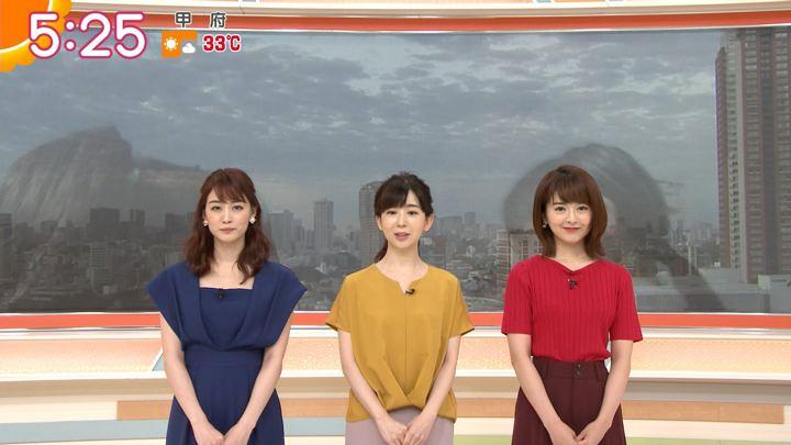 2019年09月17日新井恵理那の画像10枚目