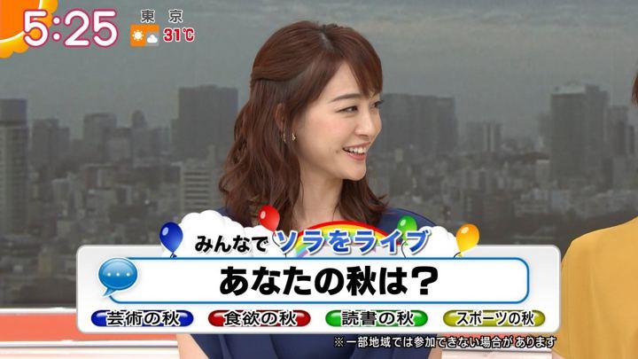 2019年09月17日新井恵理那の画像11枚目