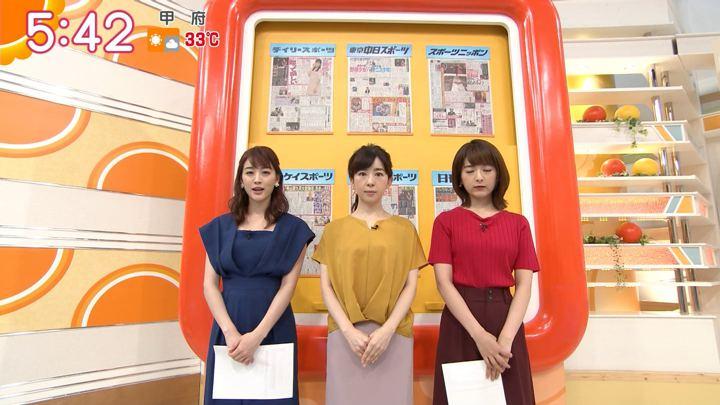 2019年09月17日新井恵理那の画像12枚目