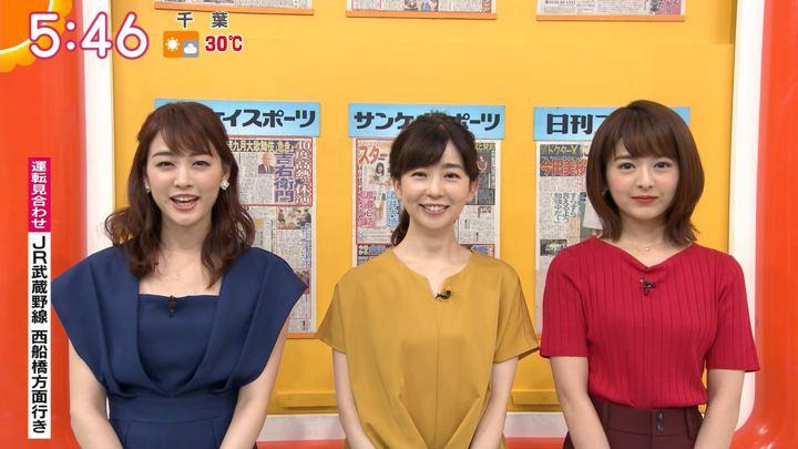 2019年09月17日新井恵理那の画像13枚目
