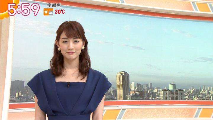 2019年09月17日新井恵理那の画像14枚目