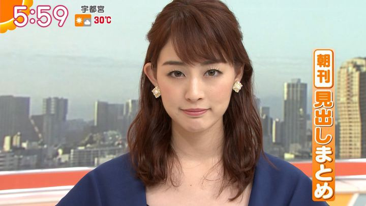 2019年09月17日新井恵理那の画像15枚目